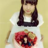 『【欅坂46】渡辺梨加が好きすぎる・・・』の画像