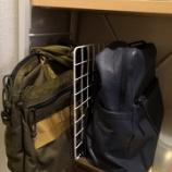 『セリアのワイヤネット&PPシートで通勤かばんの収納』の画像