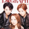 「宝塚GRAPH」2010年10月号