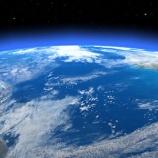 『金星や火星に水がないのに、地球にだけ水がある不思議』の画像