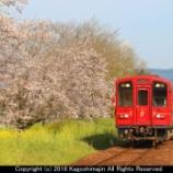 『くま川鉄道 KT-500形 2018春』の画像
