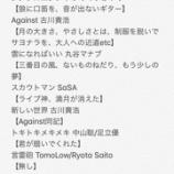 『【乃木坂46】20thシングル 各楽曲 作曲者クレジットが判明!!!』の画像