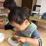 『手作りおやつ』の画像