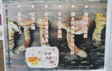 『10月9日(金)はっぴーディ!』の画像