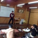 『【気楽教室】2016年12月2日(金)のレポート』の画像