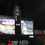 『甲子園~'16.7月⑤阪神vs.中日~「ウル虎の夏2016」』の画像