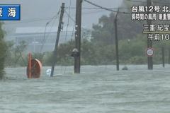 「日本の台風がヤベェ!」と海外で話題に