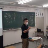 『中3(集団コース)高校入試説明会:安城校2nd』の画像