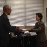 『【熊本】認定NPO法人の承認を受けました』の画像