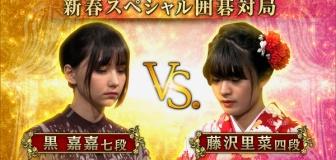 【画像】 NHKに出た美人すぎる台湾の囲碁棋士『黒嘉嘉』さんがヤバイと話題にwwwwwwwwwww