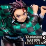 『【TAMASHII NATION ONLINE 2021】フィギュアーツZERO 竈門炭治郎 -水の呼吸- Special Color Edition』の画像