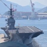 『ヘリ搭載護衛艦かが@呉』の画像