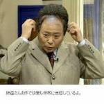 【悲報】小倉智昭さんが小倉智昭botにつられて着てる髪が違うとカミングアウト
