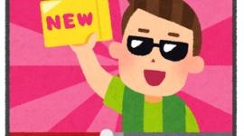 【芸能】カンニング竹山「もうすぐYouTubeは崩壊するよ」「みんながやり出した時は終わり」