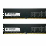 『Samsung B die搭載、OCMEMORY DDR4-3200発売』の画像