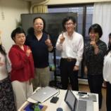 『売れるホームページを作ろう講座開催 【ペライチ講座 in 渋谷】』の画像