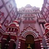 『スリランカ ラスト!シマシマモスクとヘンテコ寺院』の画像