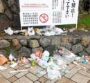 京都人「『ポイ捨て禁止』の看板を設置したら、翌朝ゴミだらけになってた…」