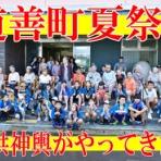 福岡市・那珂川市 住宅型有料老人ホームグランドG-1
