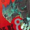 災害として怪獣現れる世界で討伐する防衛隊と怪獣になってしまった男を描くMM9みたいな漫画「怪獣8号」!