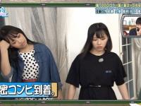 【日向坂46】連続誘拐事件がほんっとに面白いwwwwwwww