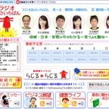 『明日(8月29日5時45分~)、NHKラジオ第一放送の朝の番組「ラジオあさいちばん」で香港リポートします!!』の画像
