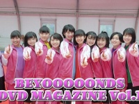 BEYOOOOONDS DVD MAGAZINE Vol.1 CMキタ━━━━━━━(゚∀゚)━━━━━━━!!