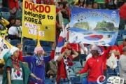<丶`∀´>「日本の決勝トーナメント進出は韓国のおかげニダ」
