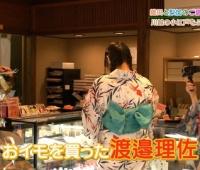 【欅坂46】オダナナ、渡辺梨加と渡邉理佐を呼び間違えてしまうwwww【欅って、書けない?】