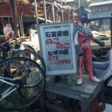 『「石窯薪焼きピザの店 のこのこ」~サイクリストに人気の隠れピザ屋さん~』の画像