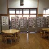 『27日(土) から先行開催 「森の写真映像展」』の画像