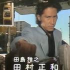 『「ニューヨーク恋物語」 ロケ地 32年ぶりの答え合わせ』の画像