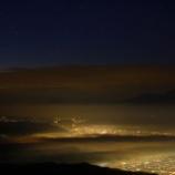 『カップルにおすすめ!長野にある絶景夜景スポット『高ボッチ高原からの夜景』』の画像