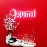 『株式会社gumi(グミ)のオフィスにおじゃま!!』の画像