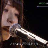 『【欅坂46】坂道テレビに長濱ねるが!!!これは惜しすぎるだろ・・・』の画像