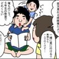 発達障害児の特殊な『思春期&反抗期』⑤~久しぶりの授業参観~