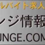 西麻布/六本木/恵比寿 ガールズバー