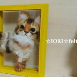 『レリーフ 猫♪』の画像
