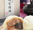 【画像】 1個2000円の高級中華まんの断面画像がかつてないほど食欲をそそらない