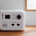【防災】ポータブルバッテリーでサバイバル!洗濯機も冷蔵庫も使えました。