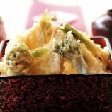 『今週のランチ(3/18~春野菜天重&チキンクリーム煮)』の画像