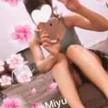 『はじめまして♪*桜  みゆ*』の画像