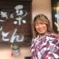 【9月20日(金)15時49分~オンエア!】  CBCテレビ...