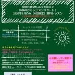 zentaroのblog