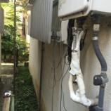 『京都府京田辺市 給湯配管水漏れ -給湯配管引換新設工事-』の画像