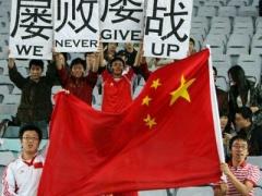 「中国サッカーはラフで野蛮だから楽勝」韓国代表を試合で黙らせろ=中国メディア