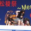 2014年 第50回湘南工科大学 松稜祭 ダンスパフォーマンス その28(JKチーム)の4