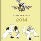 『謹賀新年 2014』の画像