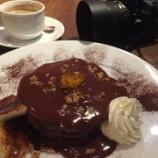 『【六本木・西麻布】大人のなチョコレートパンケーキ。ココノマ シーズンダイニング』の画像