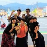 """『""""むらやま徳内まつり""""という、隣町のお祭りに初めて参加しました!!』の画像"""